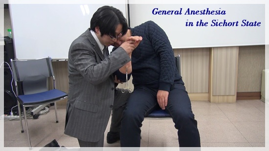 Ultra Depth process- General anesthesia into the sichort state- beyond Hypnosis.jpg
